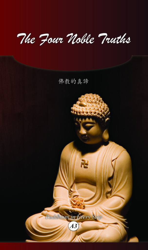 1 explain the basic buddhist teachings including the three marks of reality the four noble truths an Posted in explain the basic buddhist teachings including the three marks of reality the four noble truths and the noble eightfold path, summarize the history of buddhism and the life of buddha, theravada buddhism, uncategorized leave a comment.