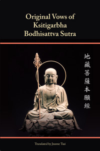 Practices & Prayers Texts - Buddhist Publications | Fo Guang