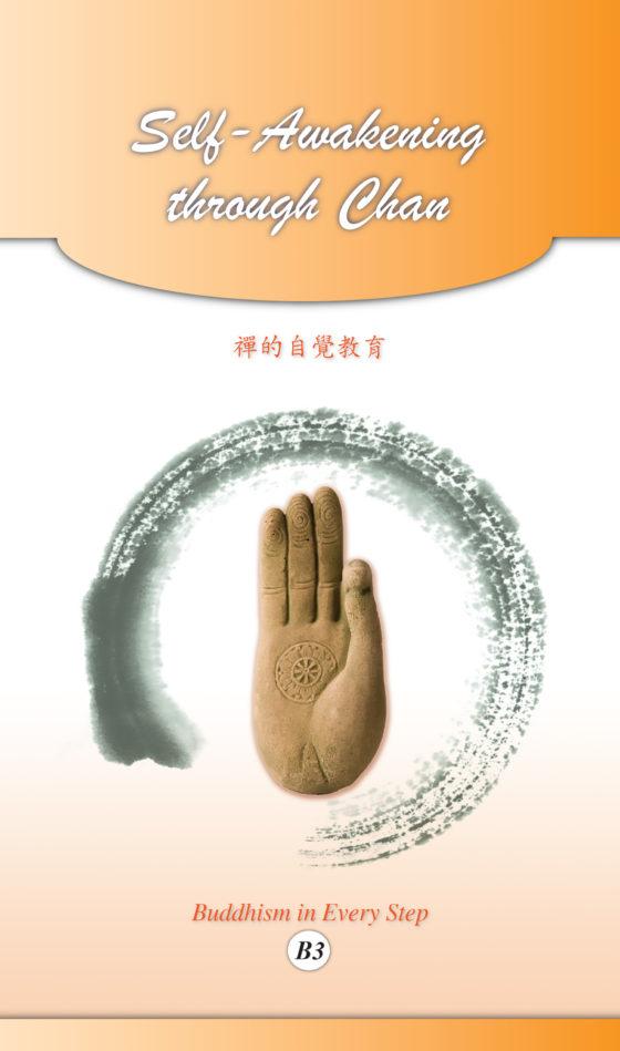 Booklet 41 - Meditation Cover-mock