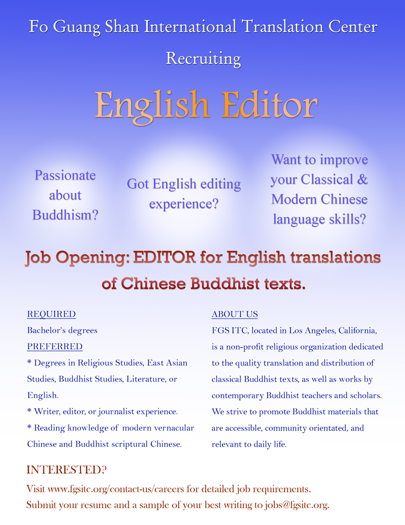 open position english editor willing to relocate recruiting2016