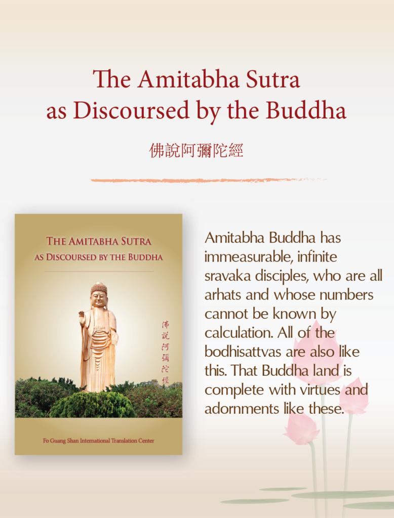 Amitabha-ad