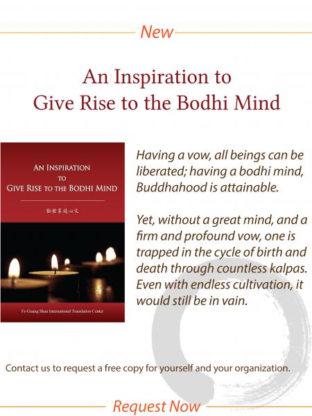 bodhi mind-ad